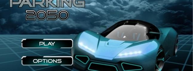لعبة ركن السيارات 2013